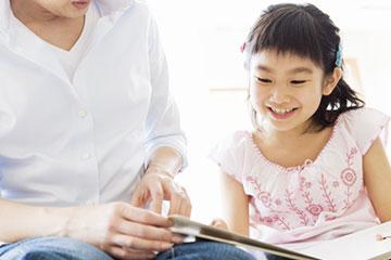施設長や児童発達支援管理責任者指導員への研修