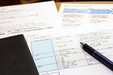 書類フォーマットや情報の提供